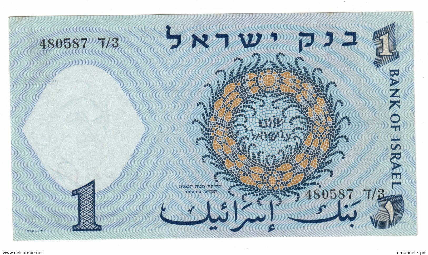 ISRAEL 1 Lira 1958 Pick 30A UNC Paper Spots - Israel