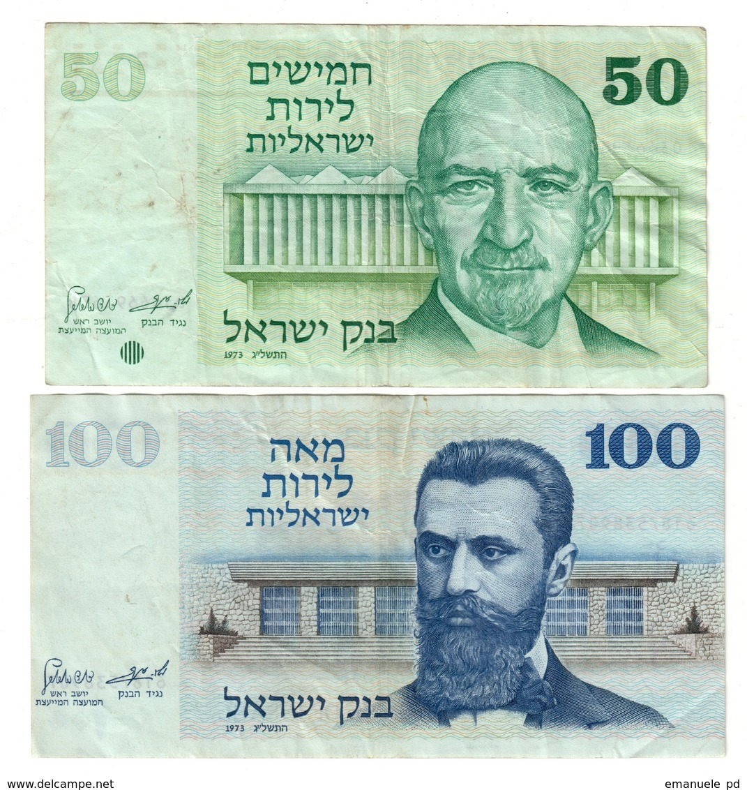 Israel Lot Set 50 & 100 Lirot 1973 - Israel