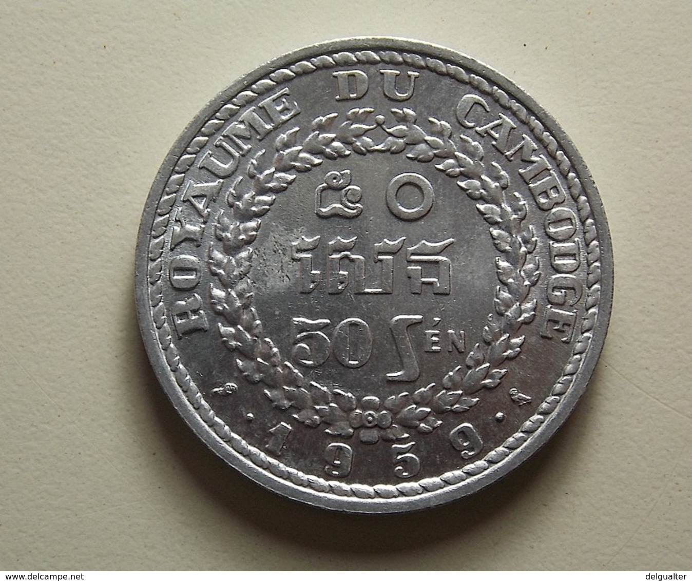 Cambodia 50 Sen 1959 - Cambodge