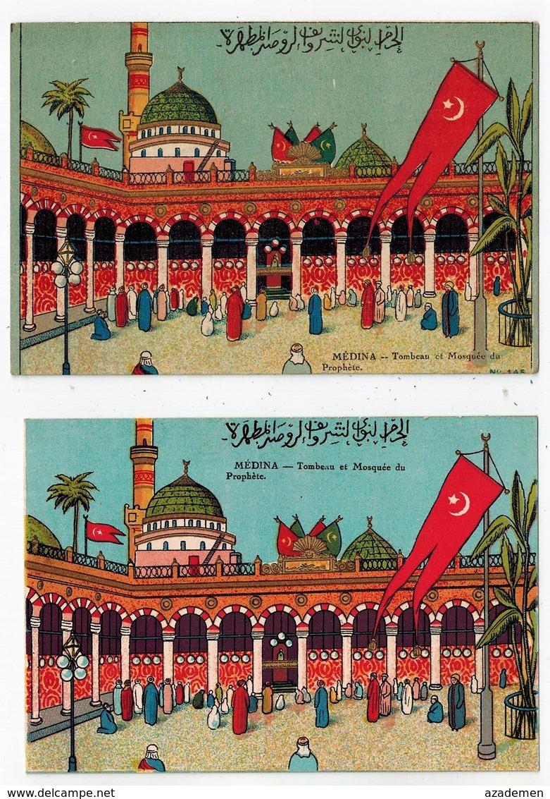 MEDINA  Tombeau Et Mosquée Du Prophète - Arabie Saoudite
