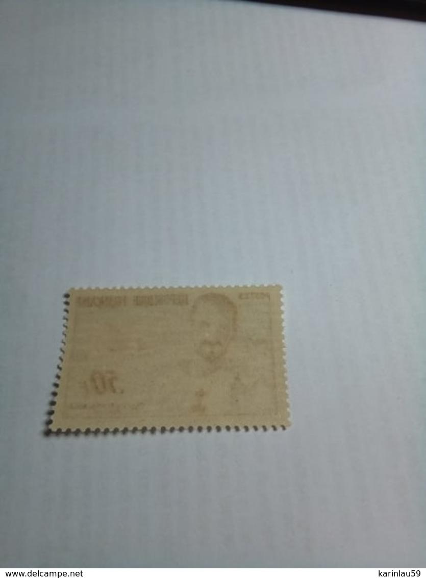 Timbre France 1959 - YT N° 1191** - Charles De Foucauld, Apôtre Du Sahara Neuf - France