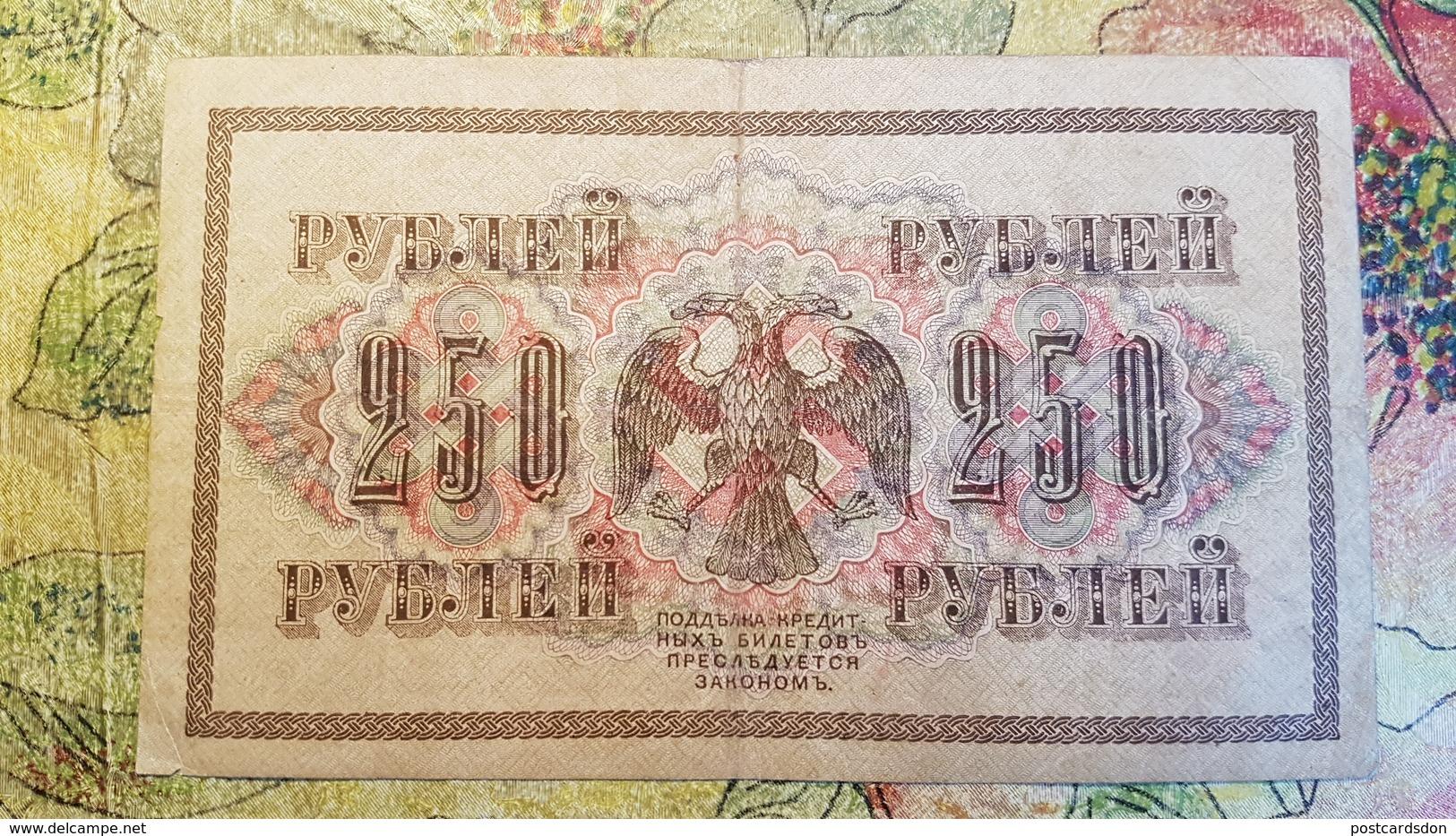 Russia 250 Rubles 1917 - Russie