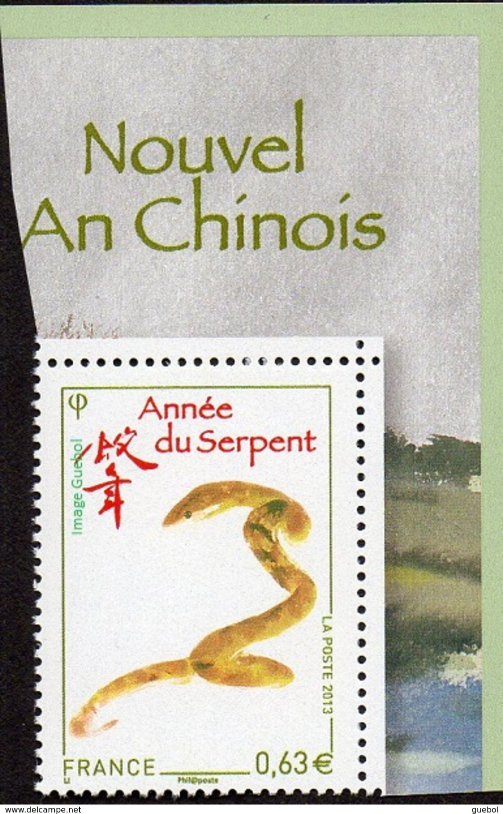 France N° 4712 ** Nouvel An Chinois 2013 - Année Du Serpent (animal - Animaux) - Hdf Droit - France