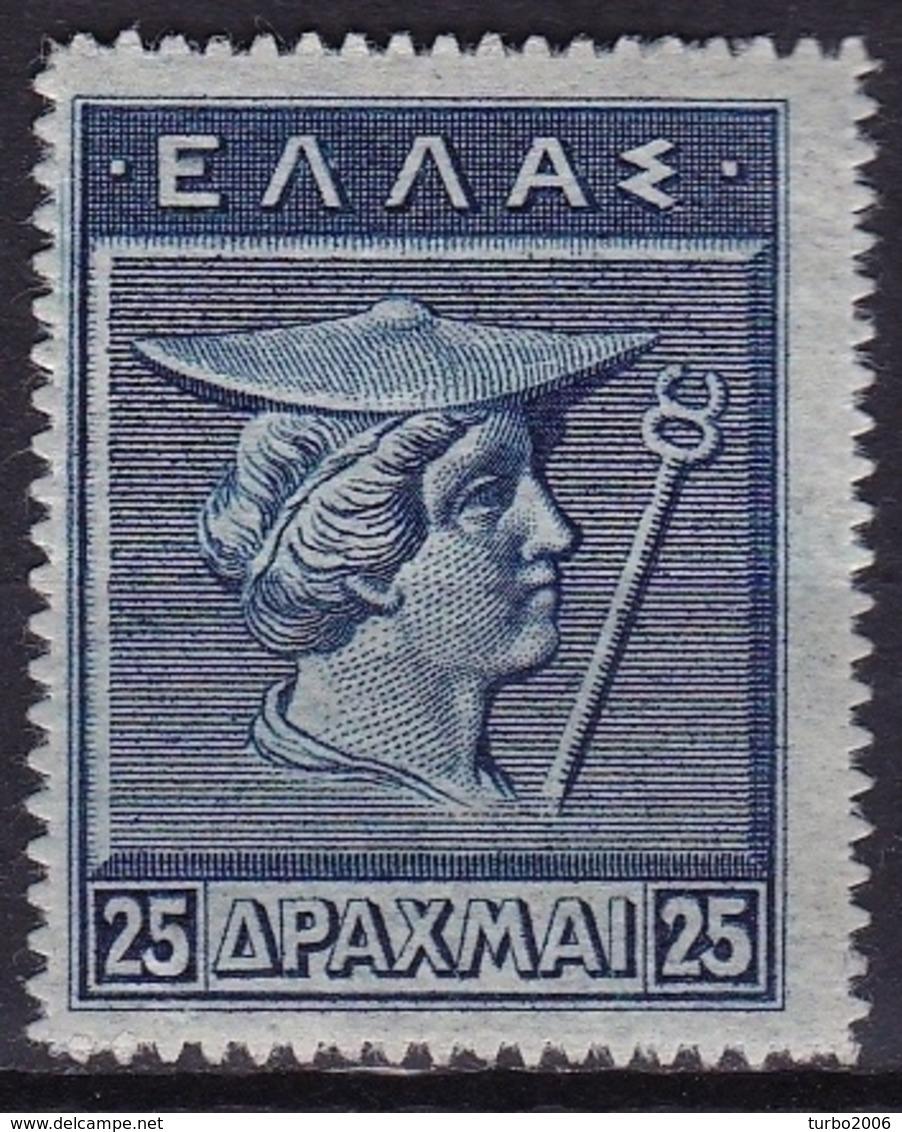 GREECE 1911-12 Hermes Engraved Issue Top Value 25 Dr. Darkblue Vl. 227 MH - Griekenland