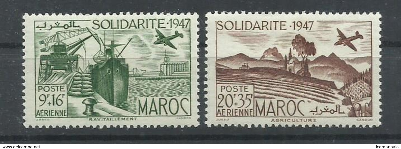 MARRUECOS YVERT AEREO  65/66   MH  * - Aéreo
