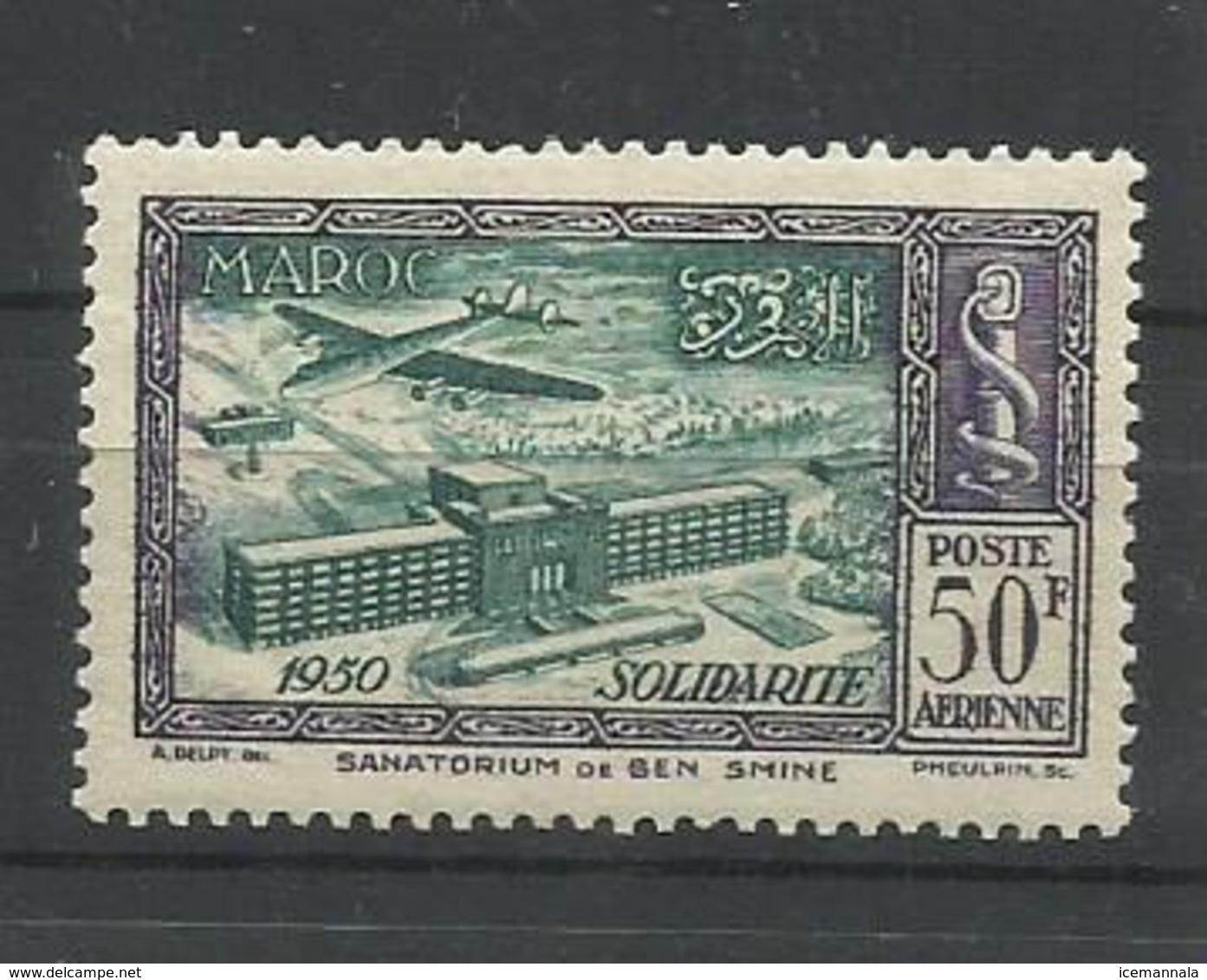 MARRUECOS YVERT AEREO   83  MNH  ** - Marruecos (1891-1956)