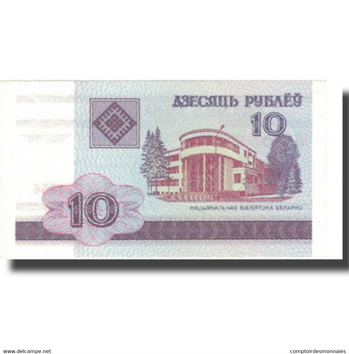 Billet, Bélarus, 10 Rublei, 2000, 2000, KM:23, SUP+ - Russie