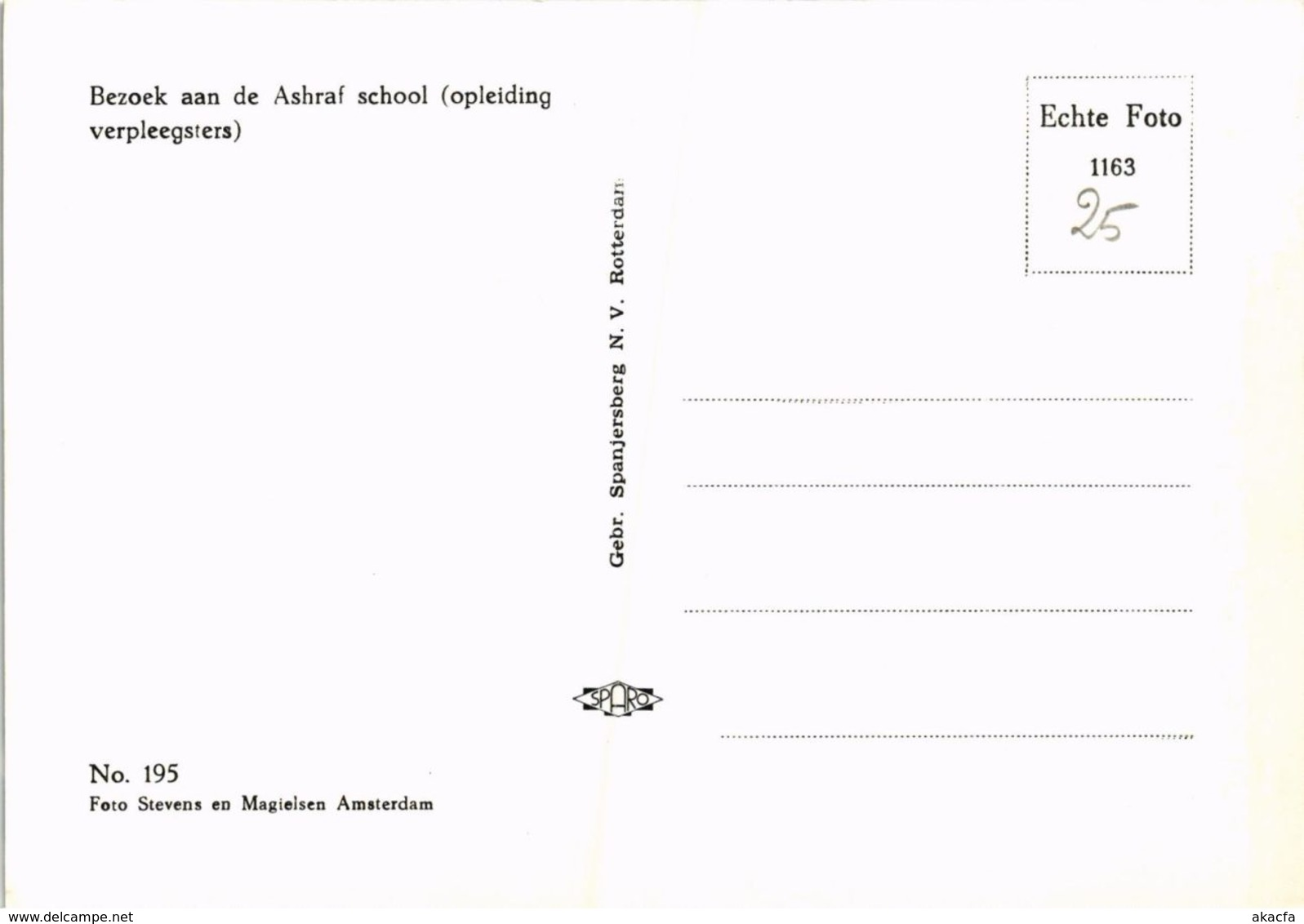 CPM Bezoek Aan De Ashraf School DUTCH ROYALTY (820902) - Familles Royales