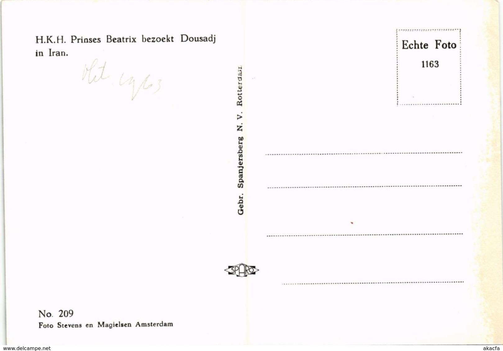 CPM HKH Prinses Beatrix Bezoekt Dousadj In Iran DUTCH ROYALTY (820913) - Familles Royales