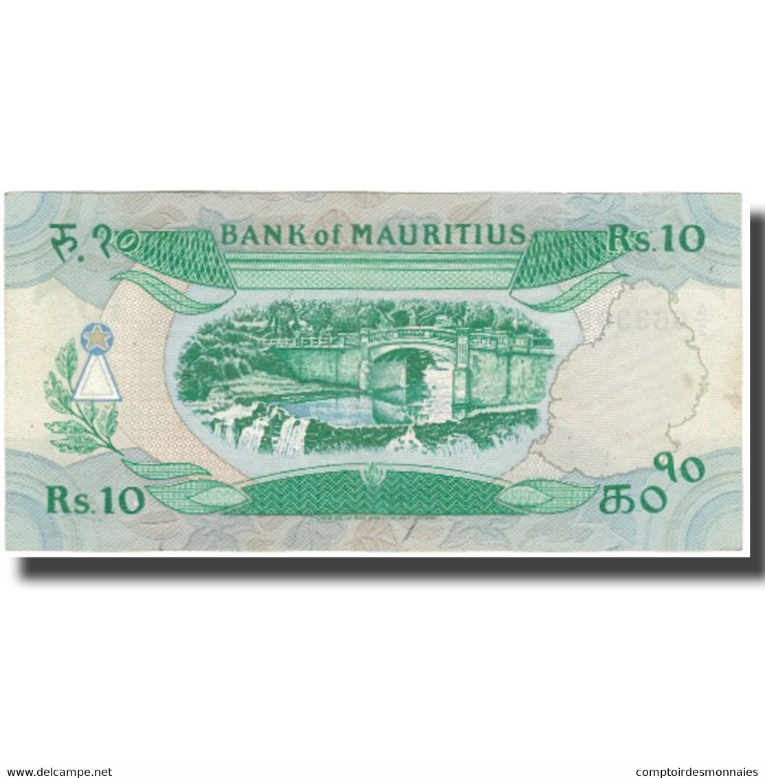 Billet, Mauritius, 10 Rupees, Undated (1985), KM:35b, TTB+ - Maurice