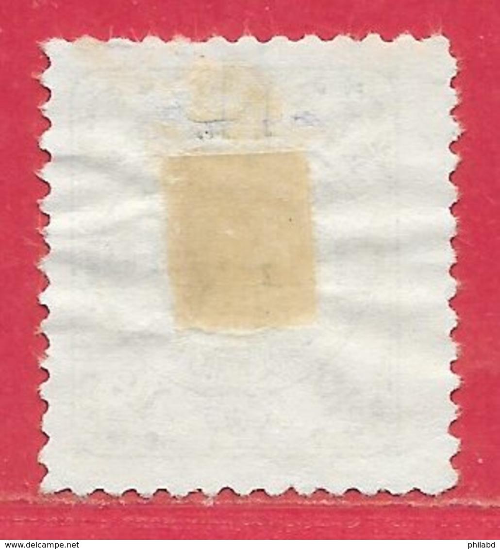 Corée N°16 2r Gris 1900-05 O - Corée (...-1945)