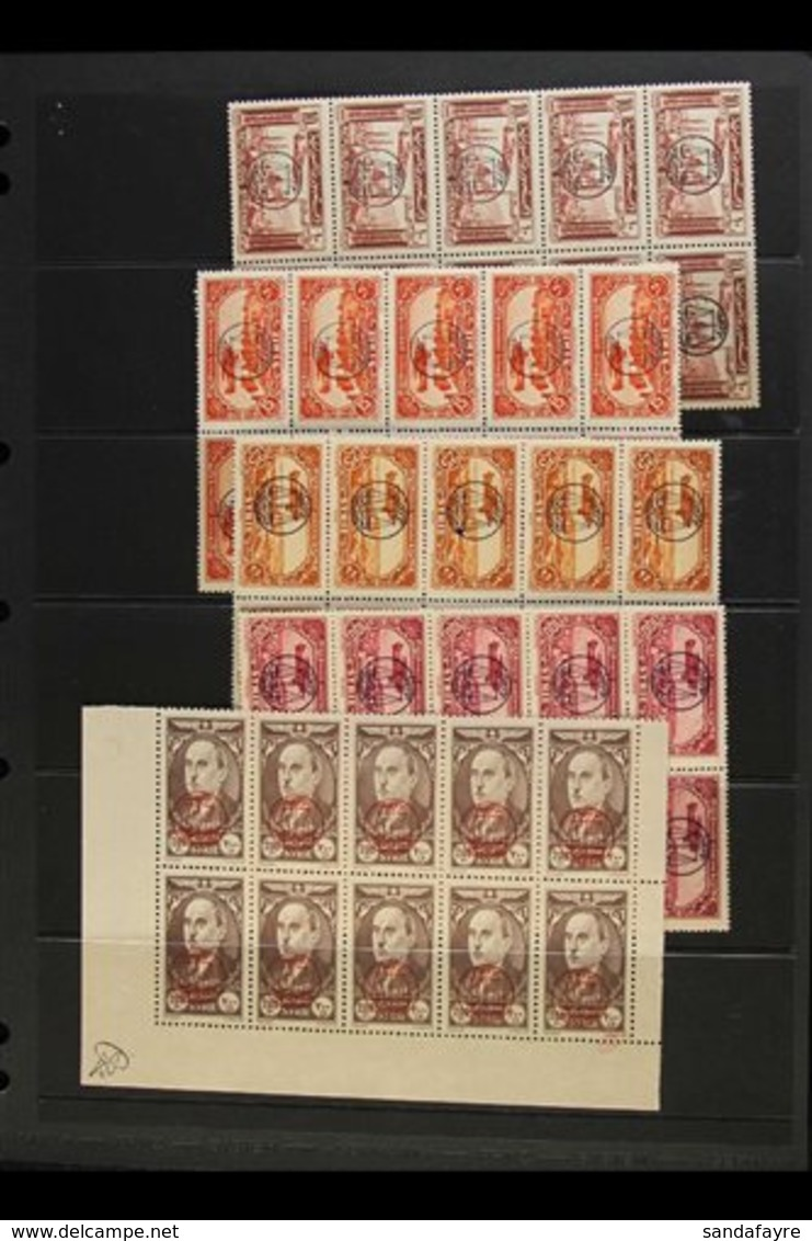 1944 First Arab Lawyers' Congress Complete Overprinted Set, SG 387/391, In Lovely Never Hinged Mint BLOCKS OF TEN. (50 S - Syrie