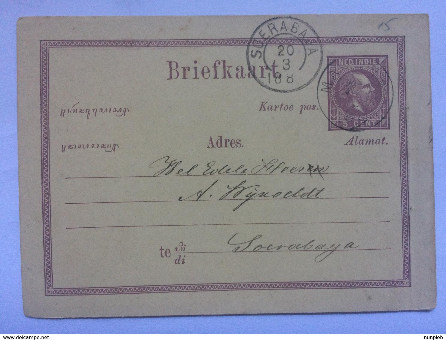 NETHERLANDS INDIES - 1885 Pre-paid Postcard Soerabaya Postmarks - Niederländisch-Indien