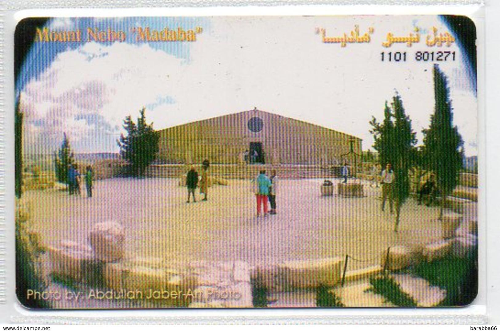 3 JD - MOUNT NEBO - Jordanien
