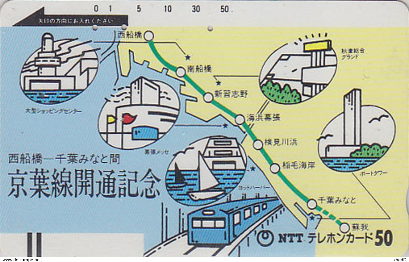 TC Ancienne Japon / NTT 250-044 - Train Bateau Phare / Dessin - Ship & Lighthouse Japan Front Bar Phonecard - Japon