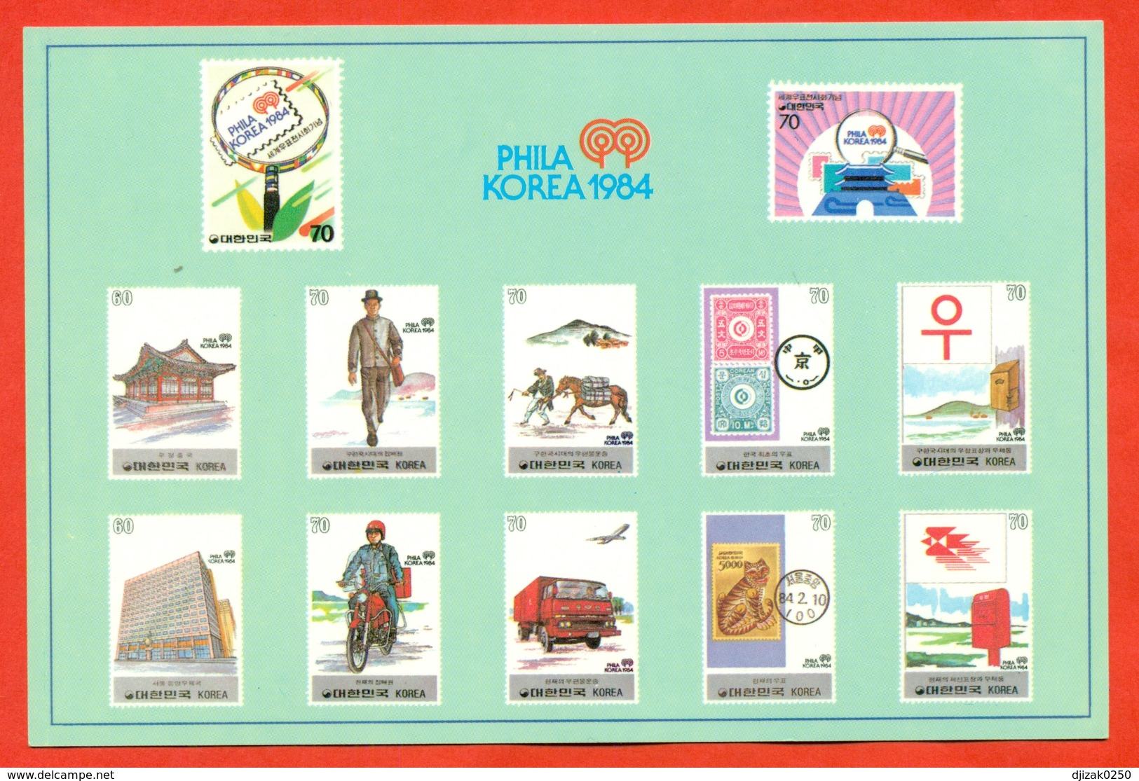 South Korea 1984. Postcard With  Printed Original Stamp. - Raubkatzen
