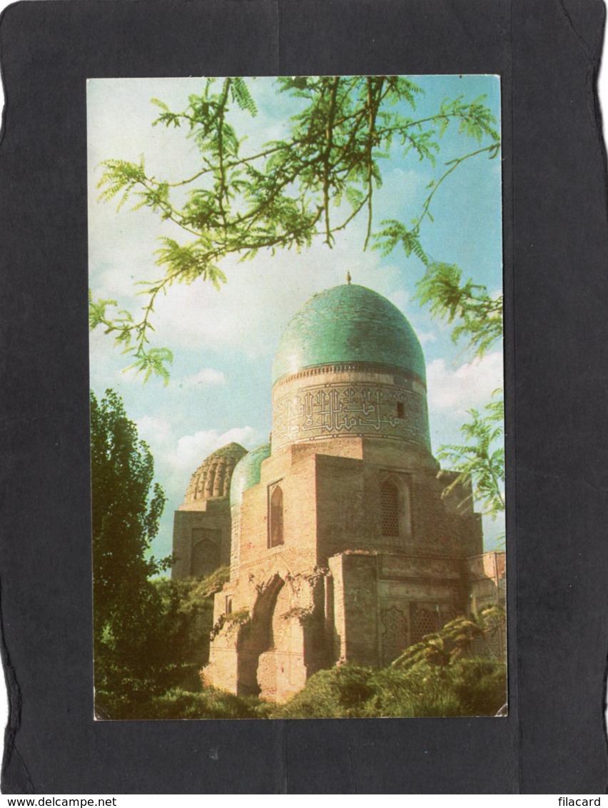 84317    Uzbekistan,   Shah-i-Zindeh,  Mausoleum Of Kazy-zadeh Rumi,  15th Century,  NV - Uzbekistan