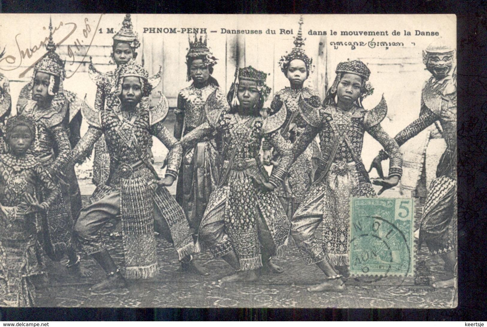 Cambodja  - Cambodge Phnom Penh - Danseuses Du Roi Dans Le Mouvement De La Danse  - 1908 - Cambodge