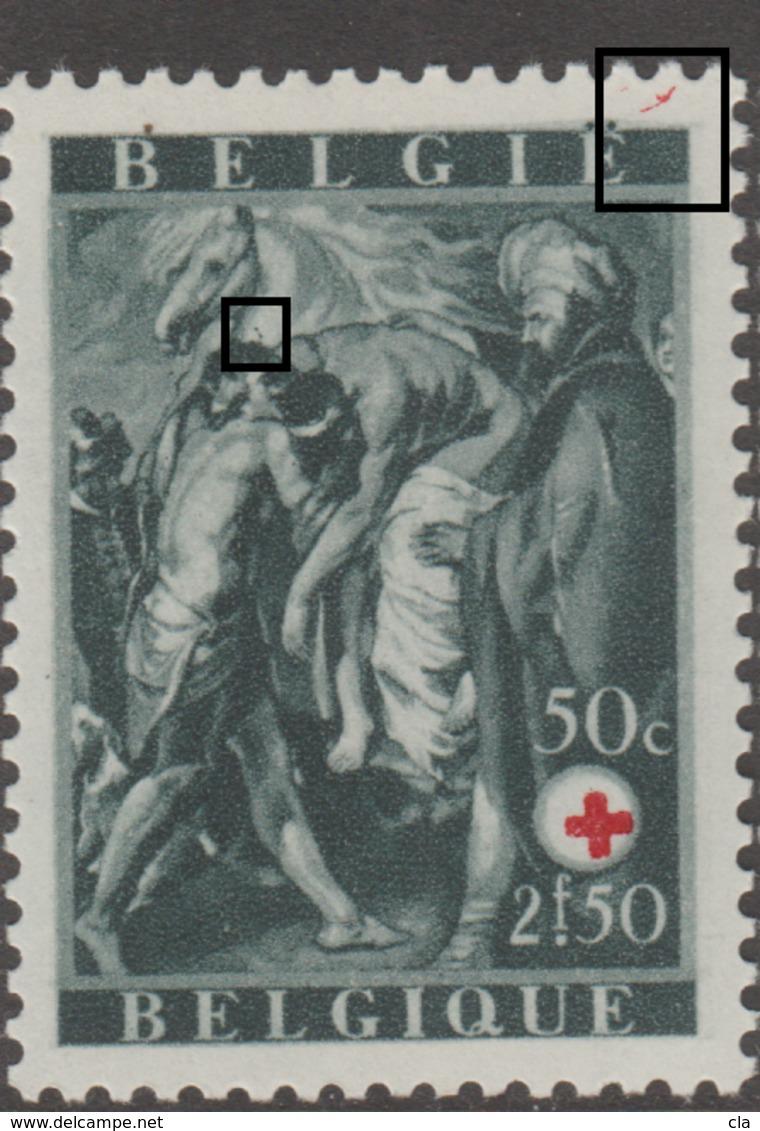 648** (P1T18) Griffe Cou Cheval, Griffe Rouge CSD  .. - Abarten Und Kuriositäten