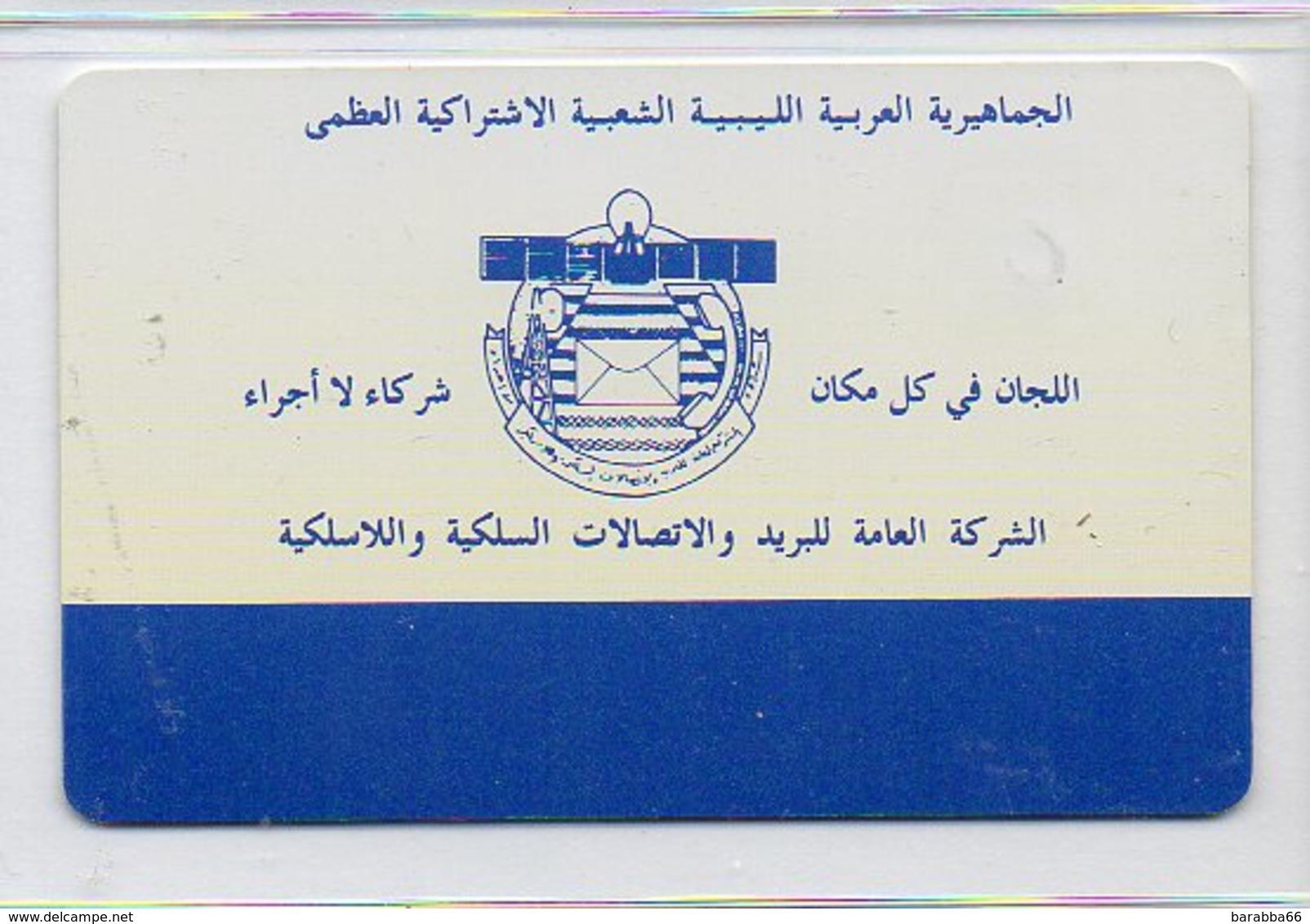 120* - Libyen