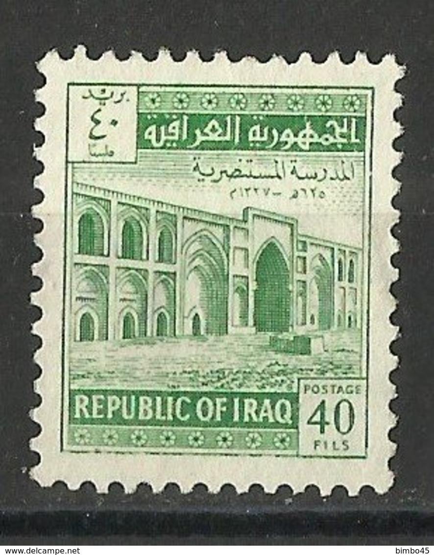 IRAQ -- 1963 NG - Iraq