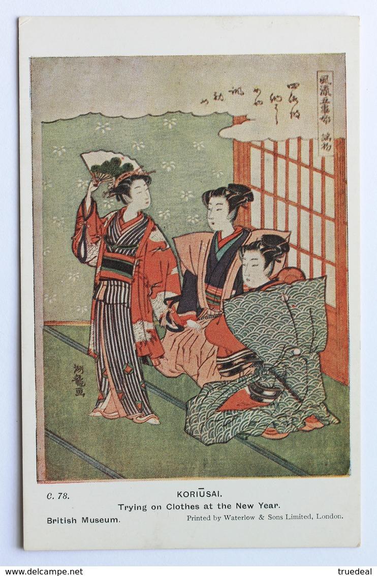 Trying On Clothes At The New Year, Koriusai Koryusai Isoda, Ukiyo-e, Japanese Artist, British Museum - Paintings