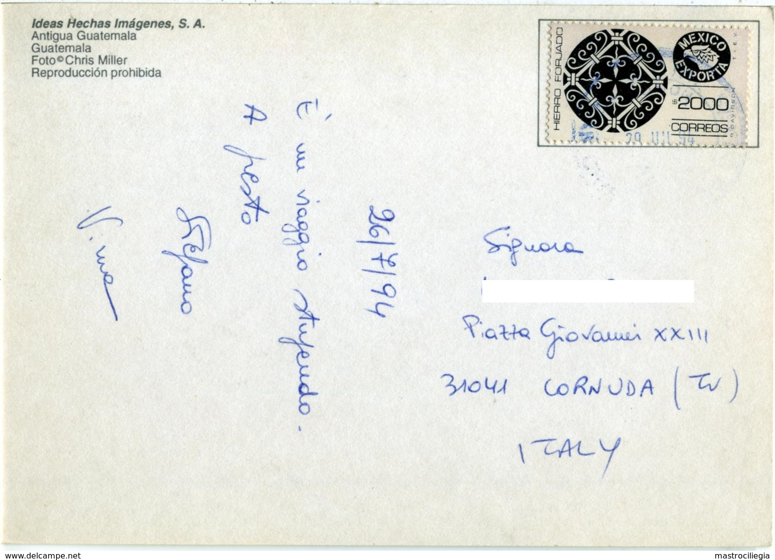 GUATEMALA  Antigua Guatemala  Mexico Nice Stamp - Guatemala
