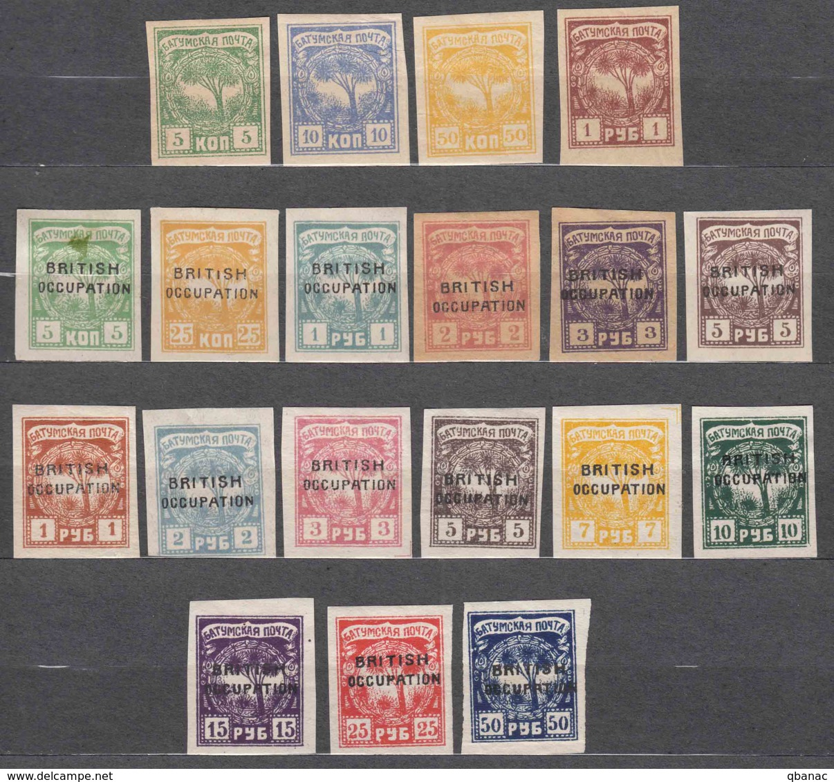 Russia Occupation Great Britain, Batum Mint Hinged Selection - 1919-20 Occupation Britannique