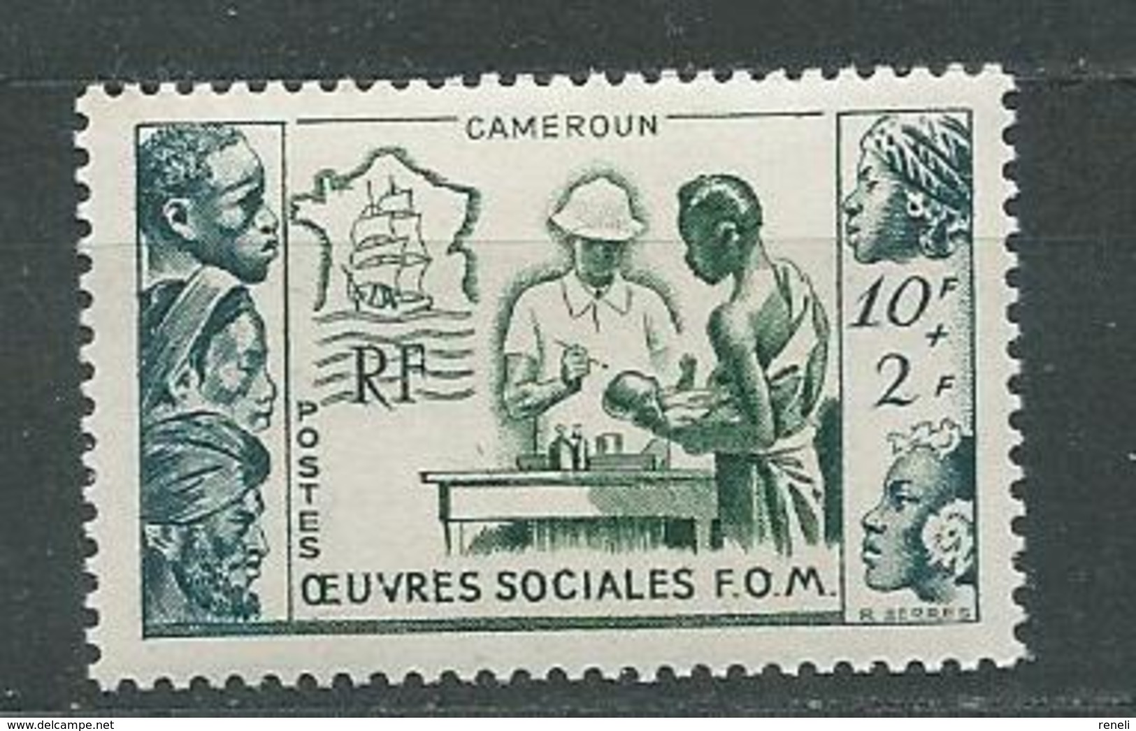 CAMEROUN  N°  295  **  TB  4 - Unused Stamps