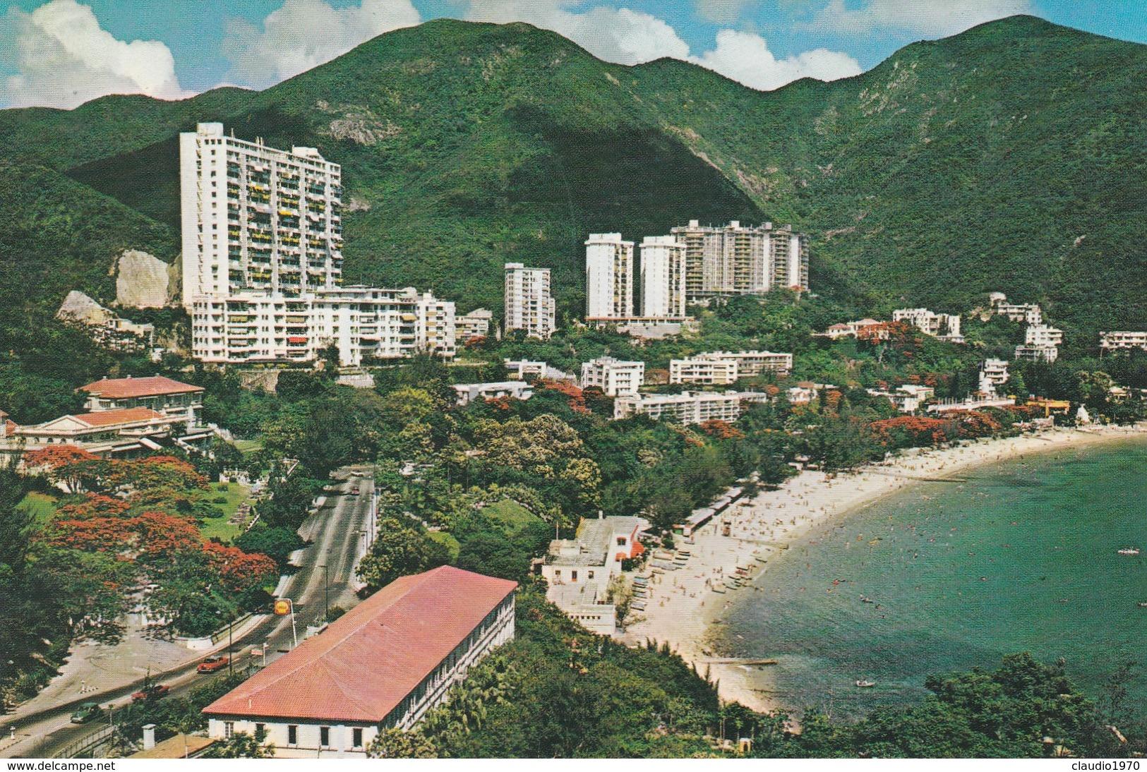 CARTOLINA - HONG KONG - REPULSE BAY - Cina (Hong Kong)