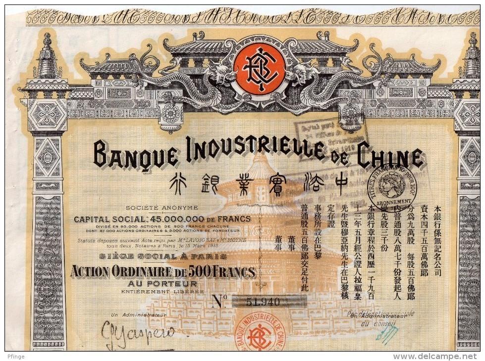 Banque Industrielle De Chine  - Action Ordinaire De 500 Francs Au Porteur - Banque & Assurance