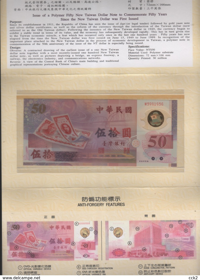 Taiwan 50 Yuan 1999 Plastic-polymer **UNC** With Cover - Taiwan