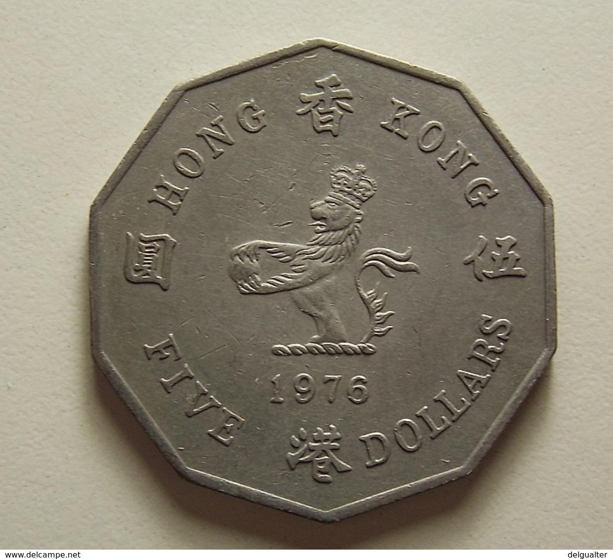 Hong Kong 5 Dollars 1976 - Hong Kong