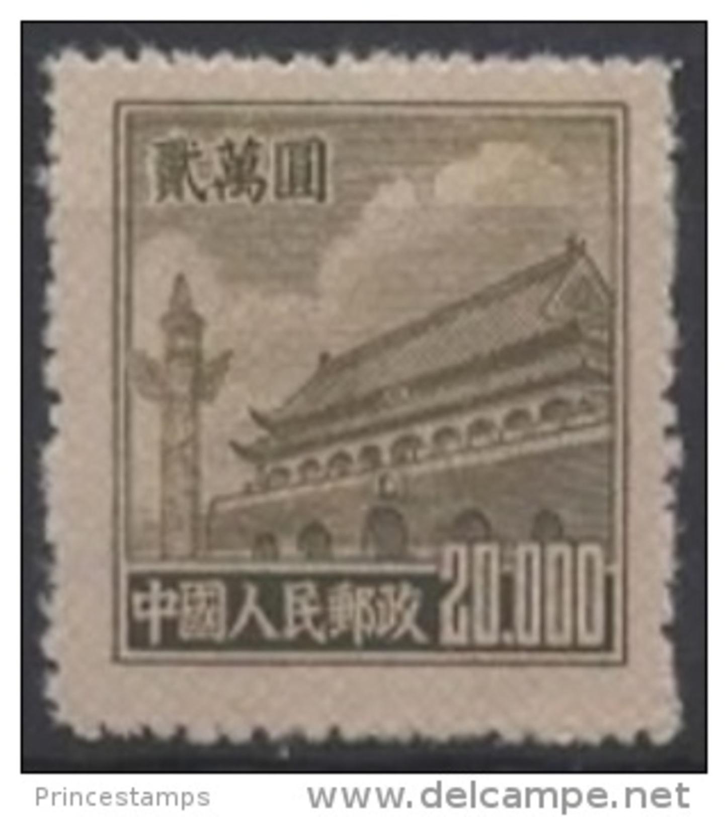 China (1951)  Yv. 925   /  MNH - 1949 - ... People's Republic