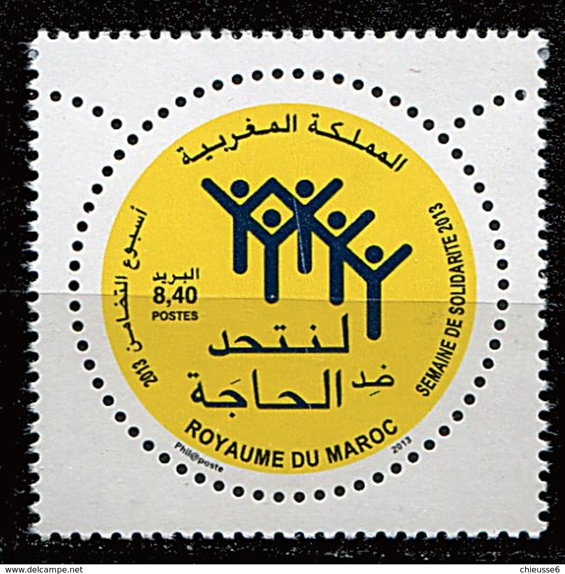 Maroc ** N° 1681 - Semaine De La Solidarité - Morocco (1956-...)