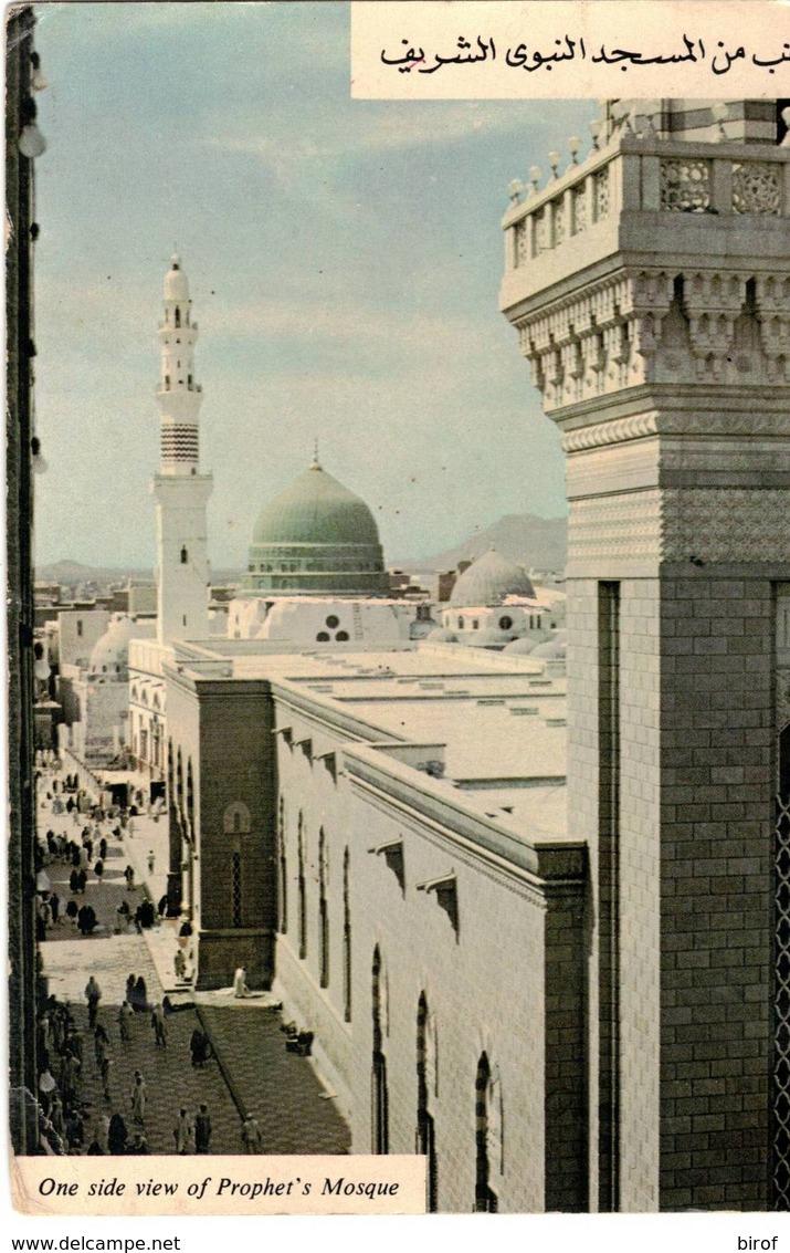 PROPHET'S MOSQUE  (ARABBIA SAUDITA) - Arabia Saudita