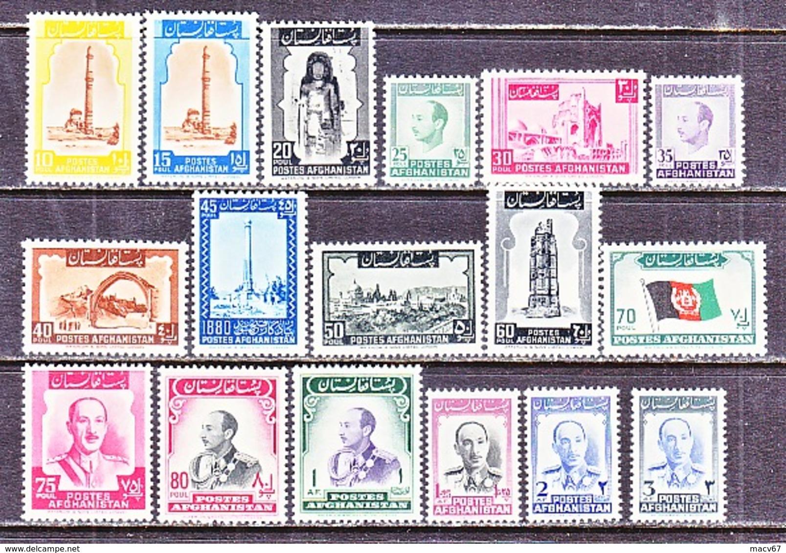 AFGHANISTAN   369-85    **   1951  ISSUE - Afghanistan