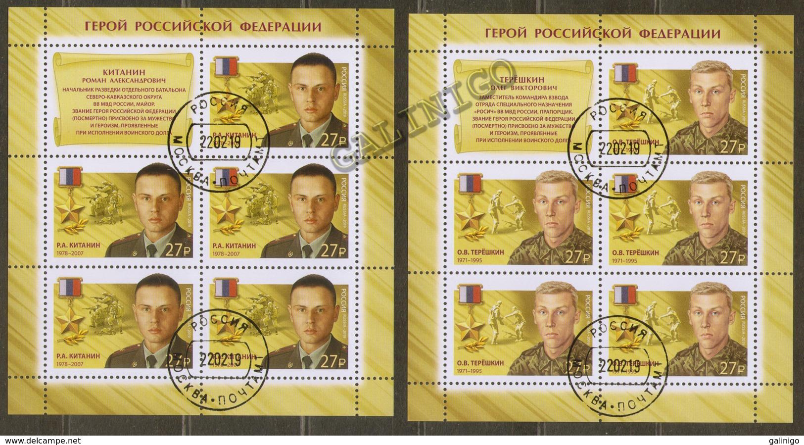 2019-2446-2447 2 M/S Russia Russland Russie Rusia R. Kitanin And O.Teryoshkin.Heroes Of Russia Mi 2663-2664 Used CTO - 1992-.... Federation