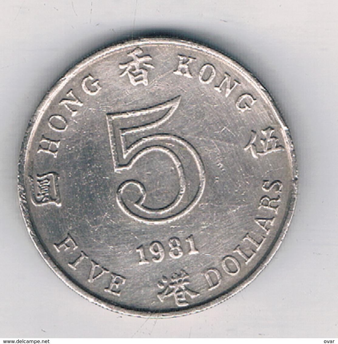 5 DOLLAR  1981 HONGKONG /1749/ - Hong Kong
