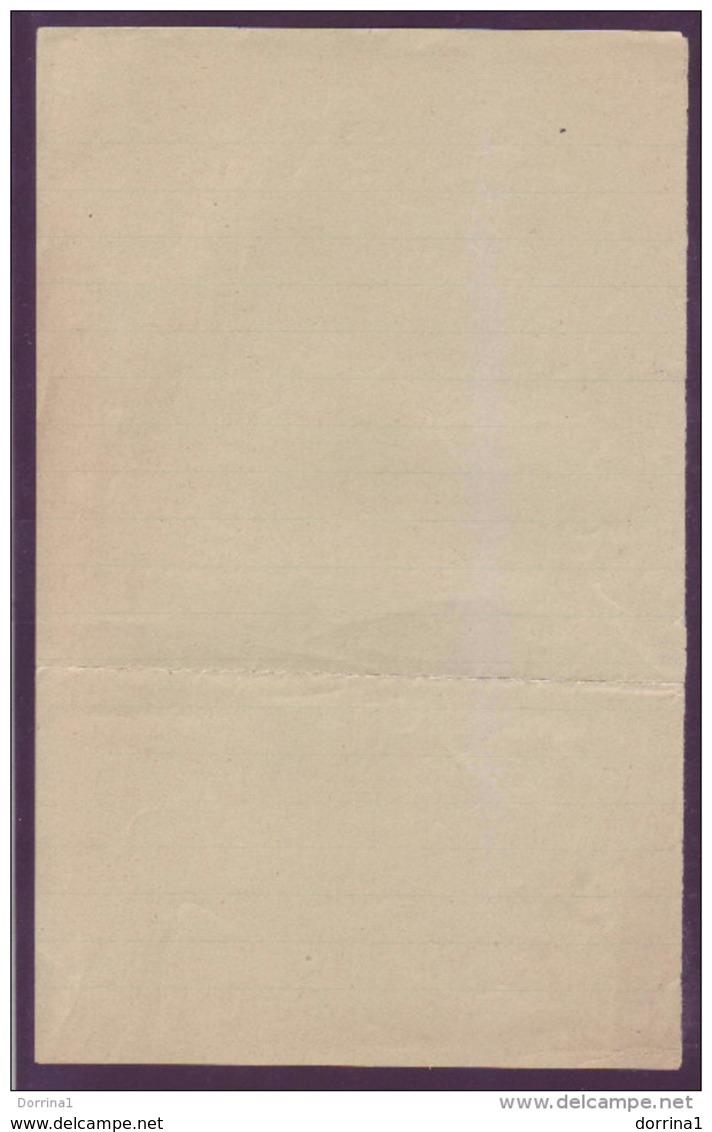 Judaica Jewish Letter Document Written In Hebrew - Judaisme Juif - Facturas & Documentos Mercantiles