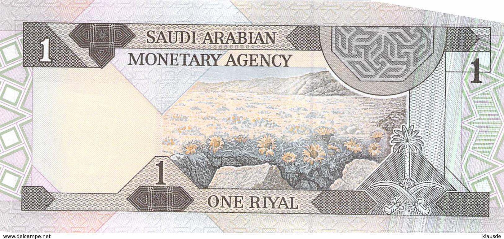 1 Ryal Saudi-Arabien 1984 - Arabia Saudita