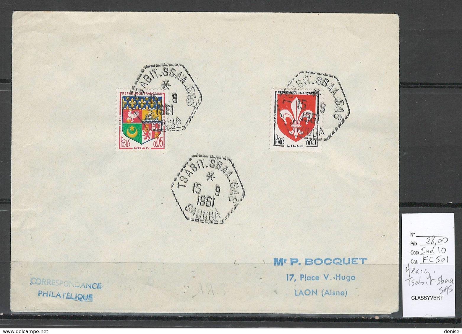 Algerie - Lettre  - Cachet Hexagonal TSABIT.SBAA SAS-  Marcophilie - Algeria (1924-1962)