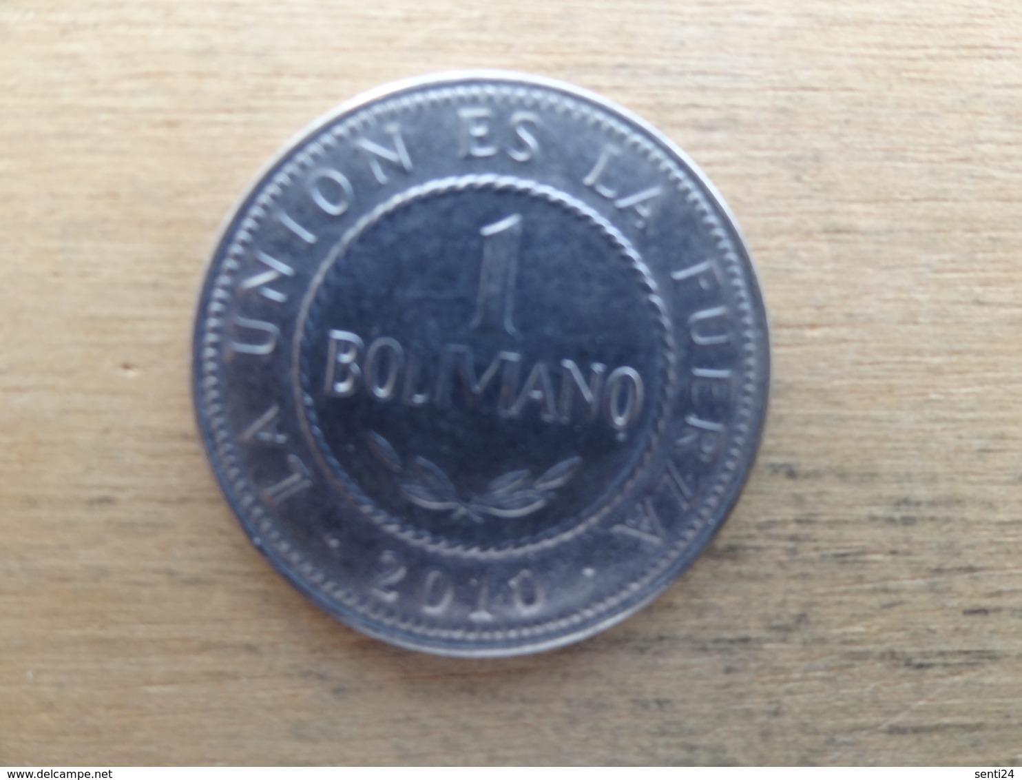 Bolivie  1  Boliviano 2010  Km 217 - Bolivia
