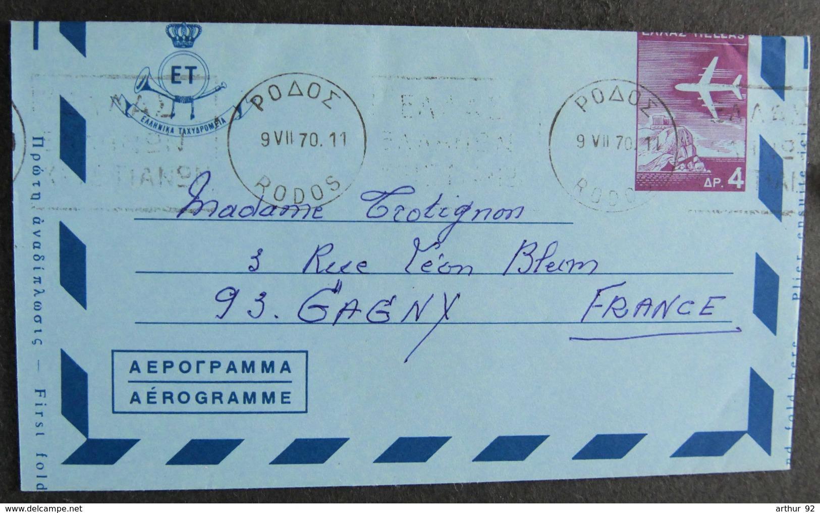 GRECE - AEROGRAMME - Postal Stationery