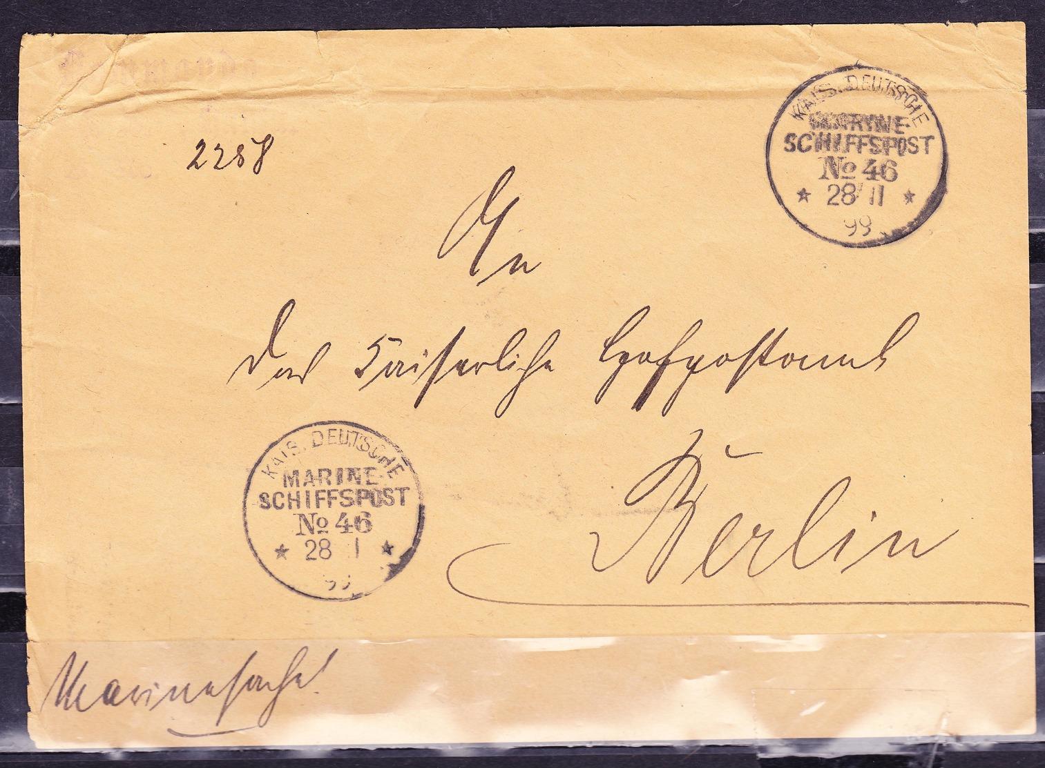 GERMANY 1899 MARINE SCHIFFSPOST COVER TO BERLIN - Briefe U. Dokumente