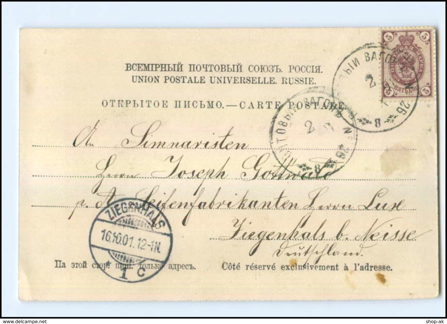 U5449/ Czestochowa  Polen AK 1901 - Polen