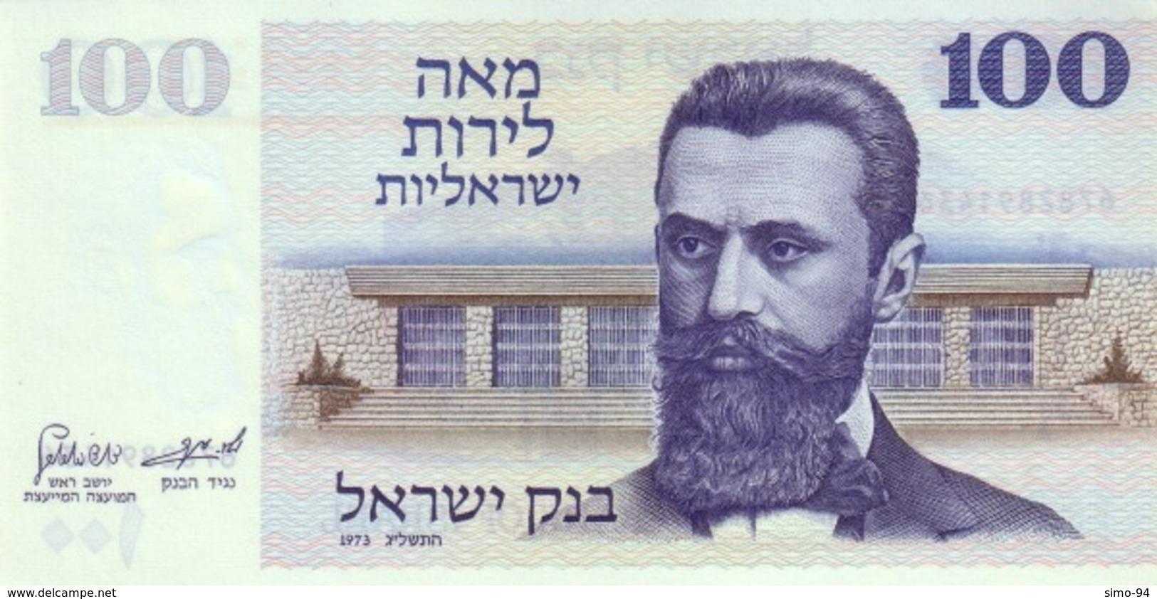 Israel P.41 100  Lirot 1973  Unc - Israël