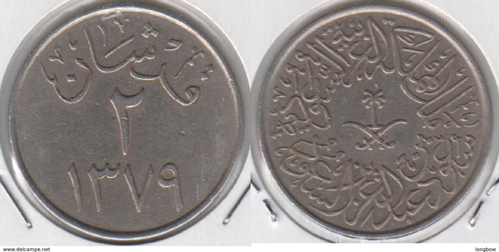 Saudi Arabia 2 Ghirsh 1959 (2nd King Saud) KM#41 - Used - Saudi Arabia