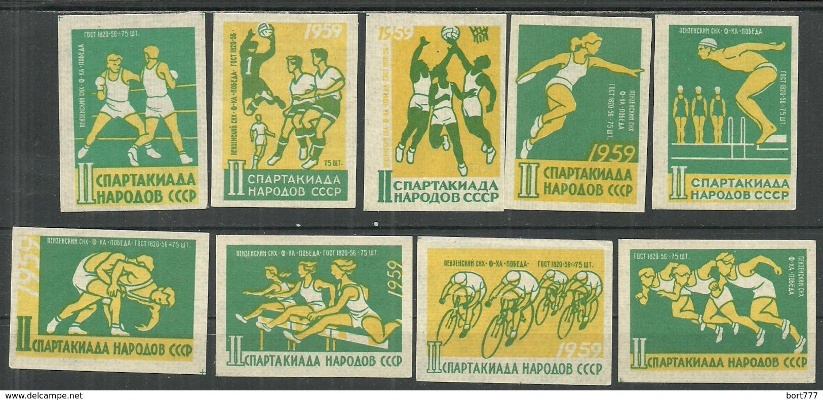 Russia USSR 1959 Year , 9 Matchbox Labels   Sport - Boites D'allumettes - Etiquettes
