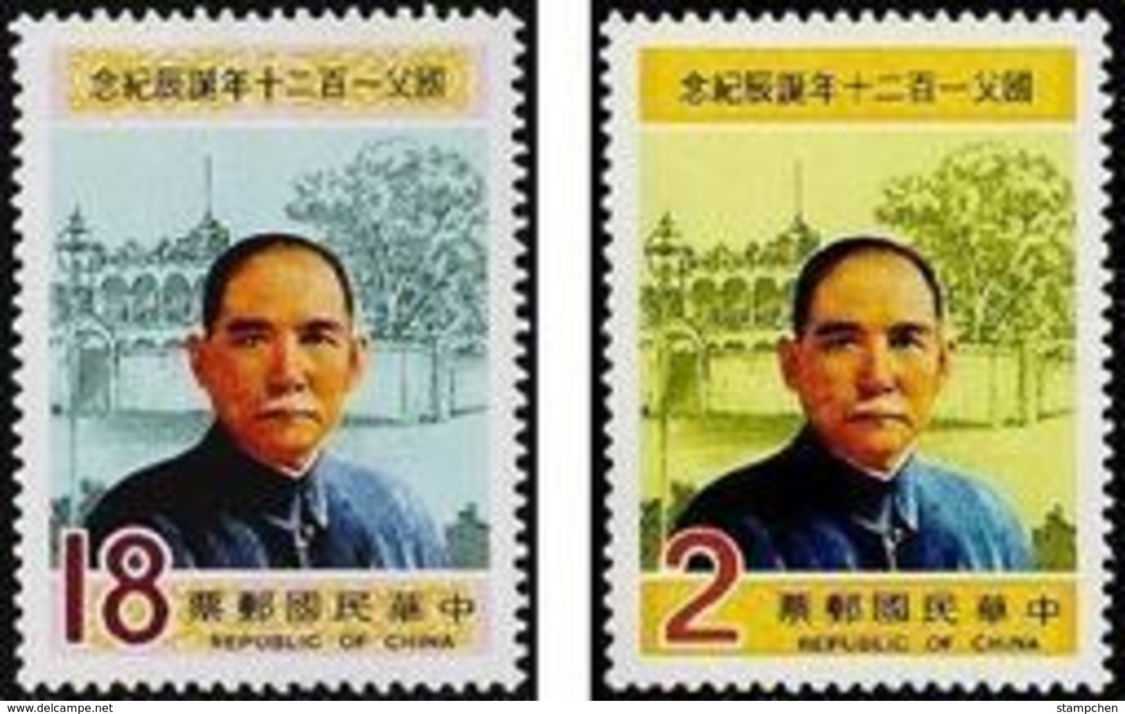 1985 120th Birthday Of Dr. Sun Yat-sen Stamps SYS Architecture - Holidays & Tourism